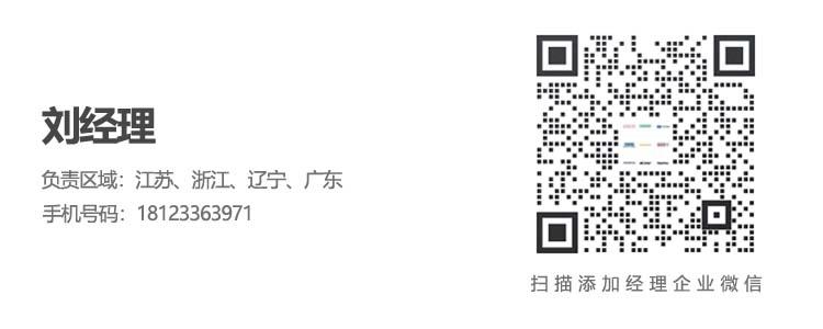 刘秘.jpg