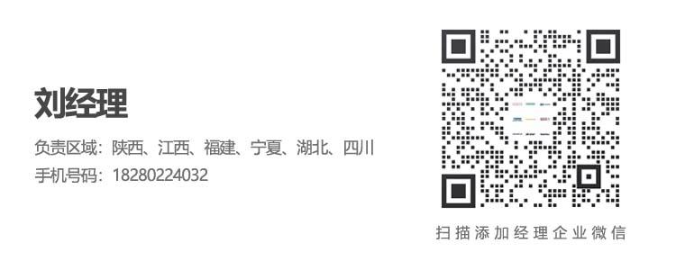 刘任莉.jpg