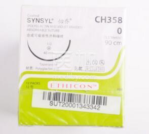美国强生ETHICON合成可吸收性外科缝线CH358