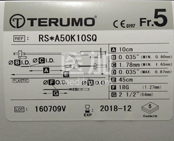 泰尔茂Terumo血管鞘桡动脉鞘5F-16CM RS*A50G16SQZ