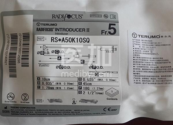 泰尔茂血管鞘(股动脉鞘)RS*A50K10SQ
