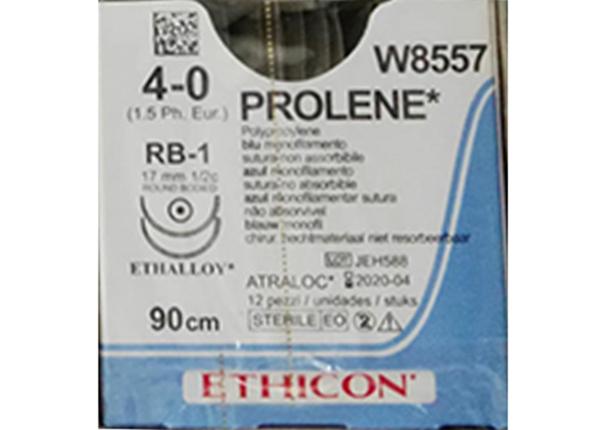 美国强生普理灵线肌腱缝合线聚丙烯不可吸收缝合线W8557