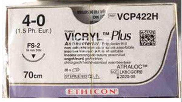 美国强生ETHICON可吸收性缝线VCP442H