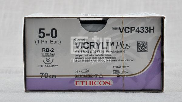 美国强生ETHICON可吸收性缝线VCP433H