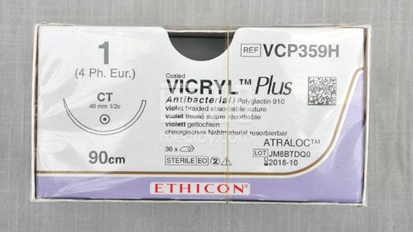 美国强生ETHICON可吸收性缝线VCP359H