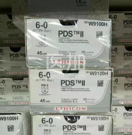 强生普迪丝合成可吸收外科缝线美容线PDS W9100H