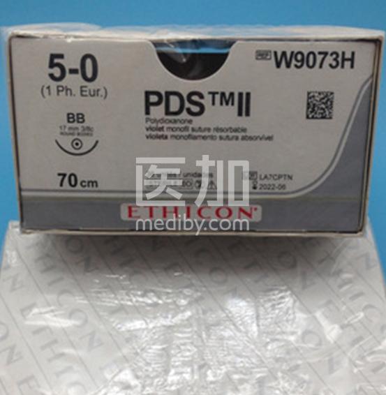强生PDS普迪思蛋白线美容线W9073H