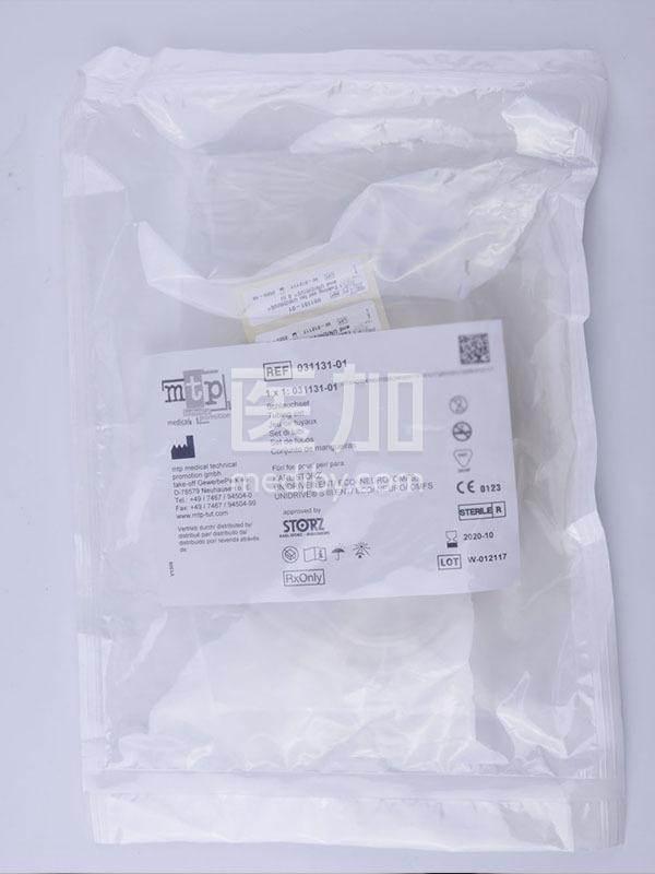 德国史托斯karl storz硅管031131-01