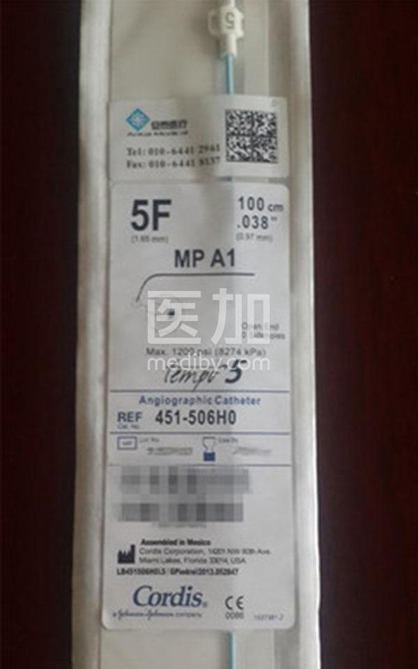 强生Cordis 多功能管(MP A1)451-506H0