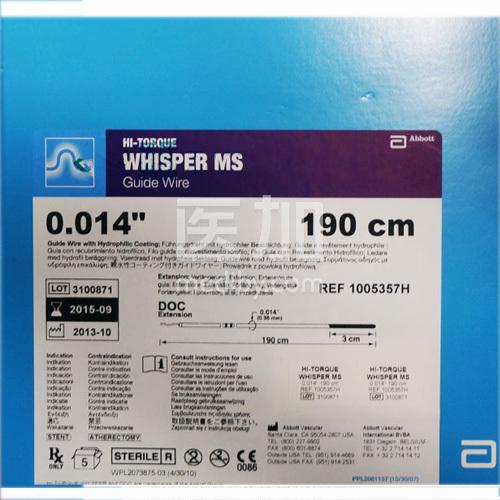 雅培 WHISPER MS导引导丝1005357H