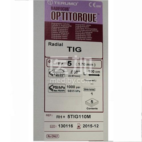 泰尔茂TERUMO 5F TIG造影(共用)导管RQ*5TIG110M