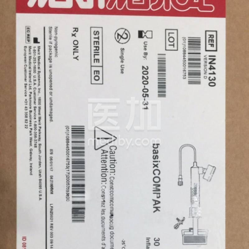麦瑞通充盈压力泵系统IN4130