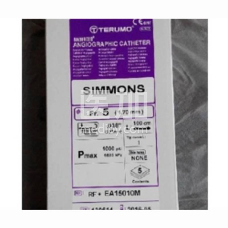 泰尔茂外周血管造影导管西蒙1导管RF*EA15010M