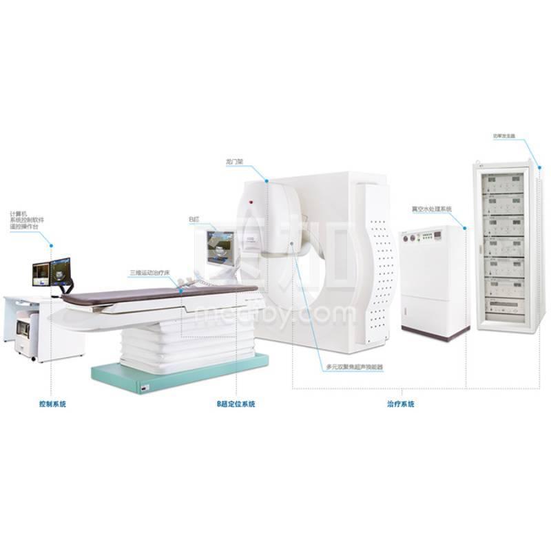 聚焦超声肿瘤消融机HIFUNIT9000