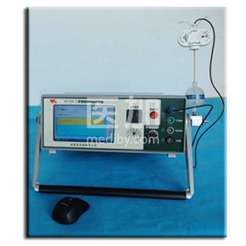 射频肿瘤消融仪WE7568-II