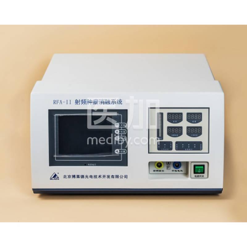射频肿瘤消融仪RFA-II