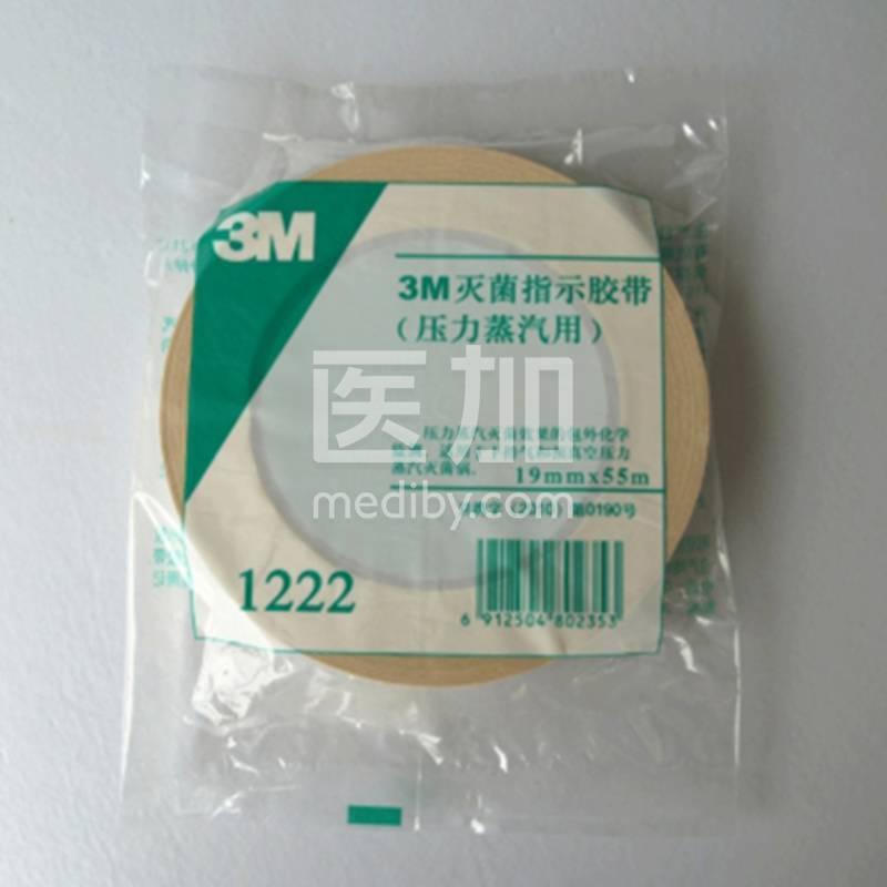 3M1222L压力蒸汽灭菌指示标签