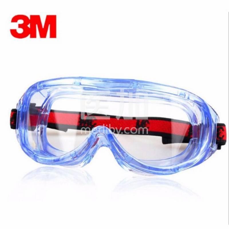 美国3m1623AF防雾防化学护目镜1623AF防冲击眼罩