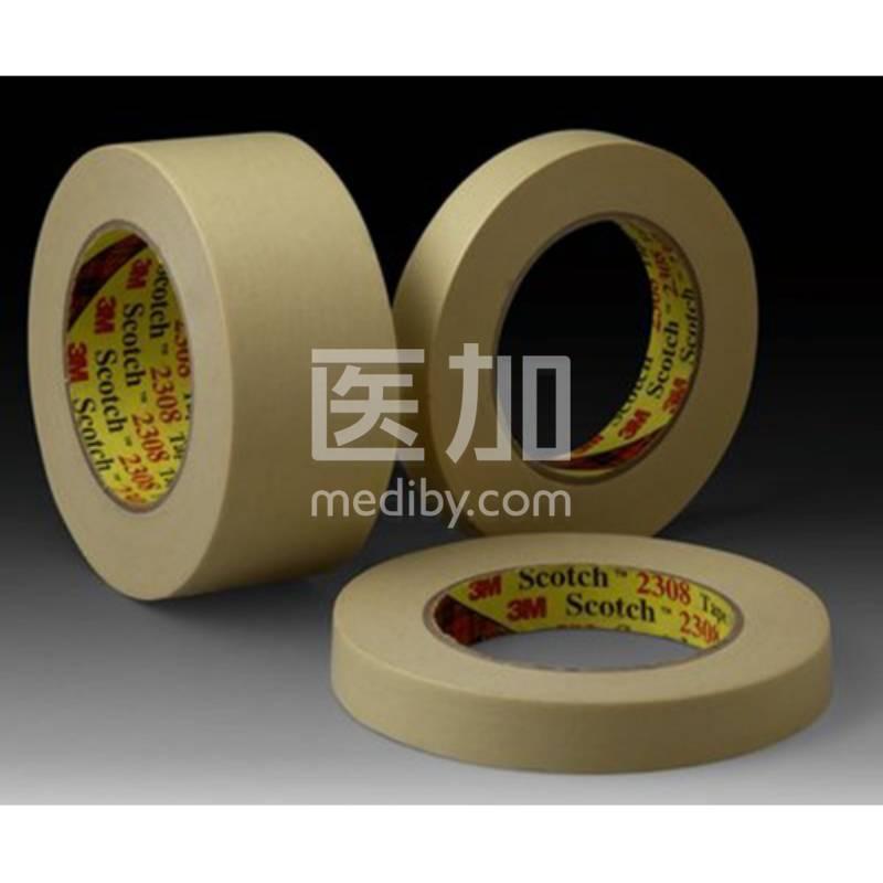 美国3M™ 2308遮蔽胶带2308