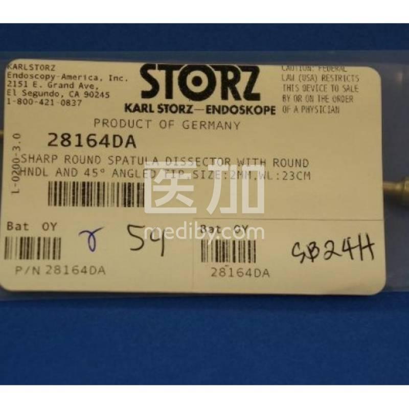 德国史托斯手术器械解剖刀28164DA