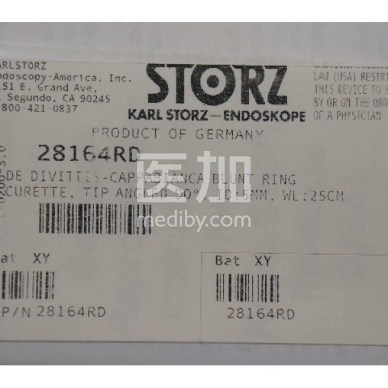 德国史托斯手术器械环形刮匙28164RD