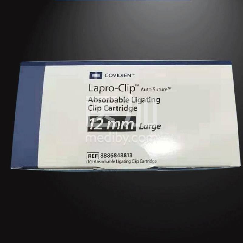 美国柯惠Covidien可吸收生物夹848813长12mm