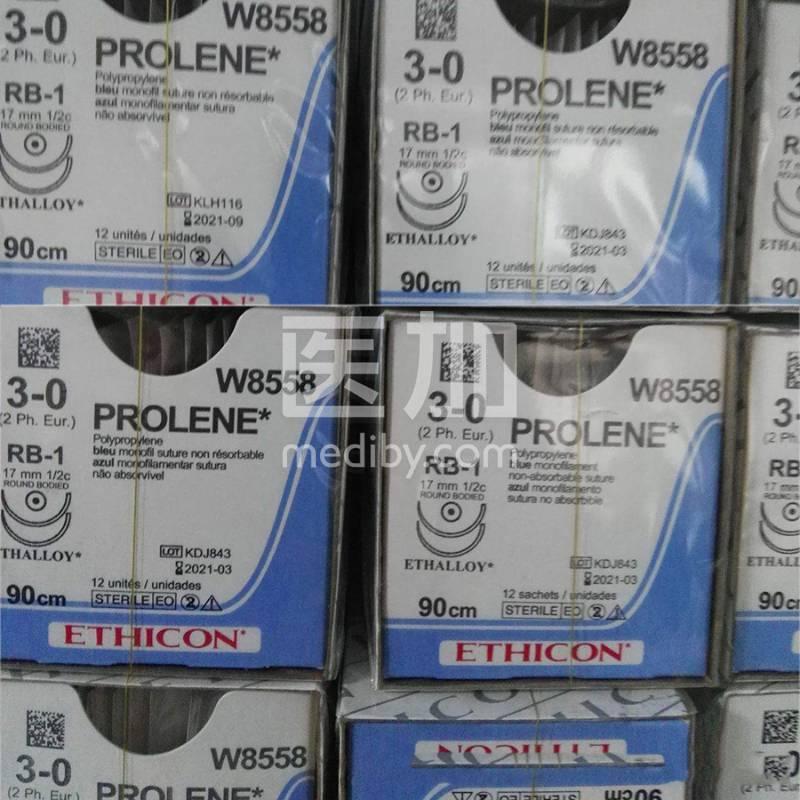 美国强生普理灵3-0聚丙烯不可吸收缝合线W8558