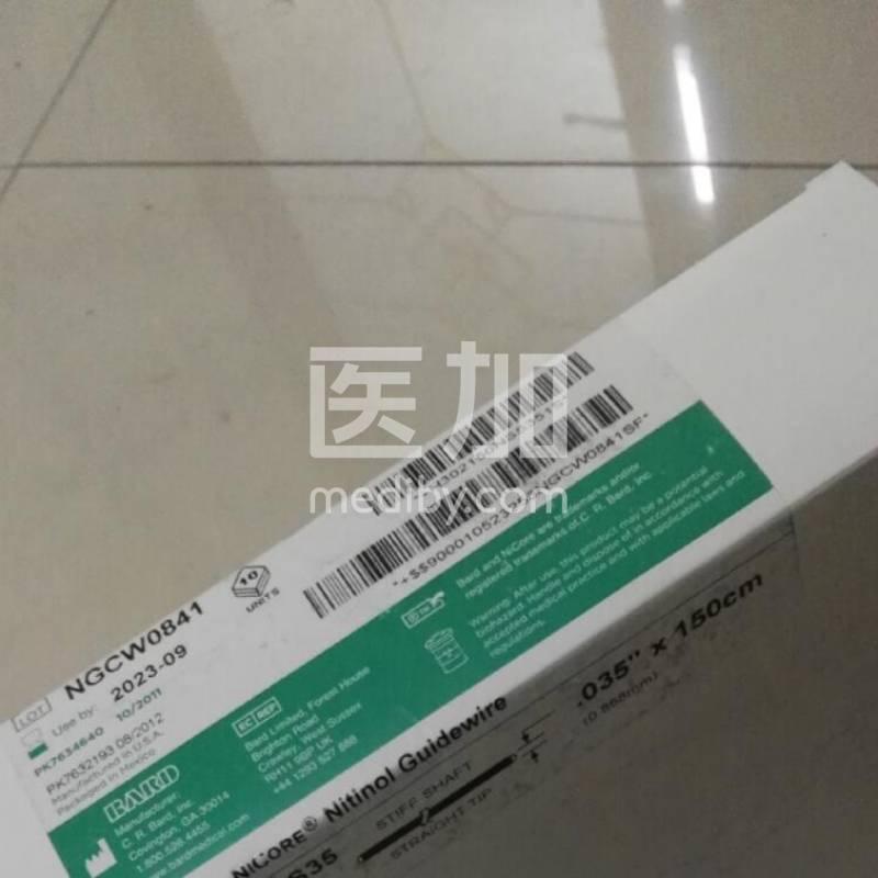 巴德泌尿导丝斑马导丝150NSS35