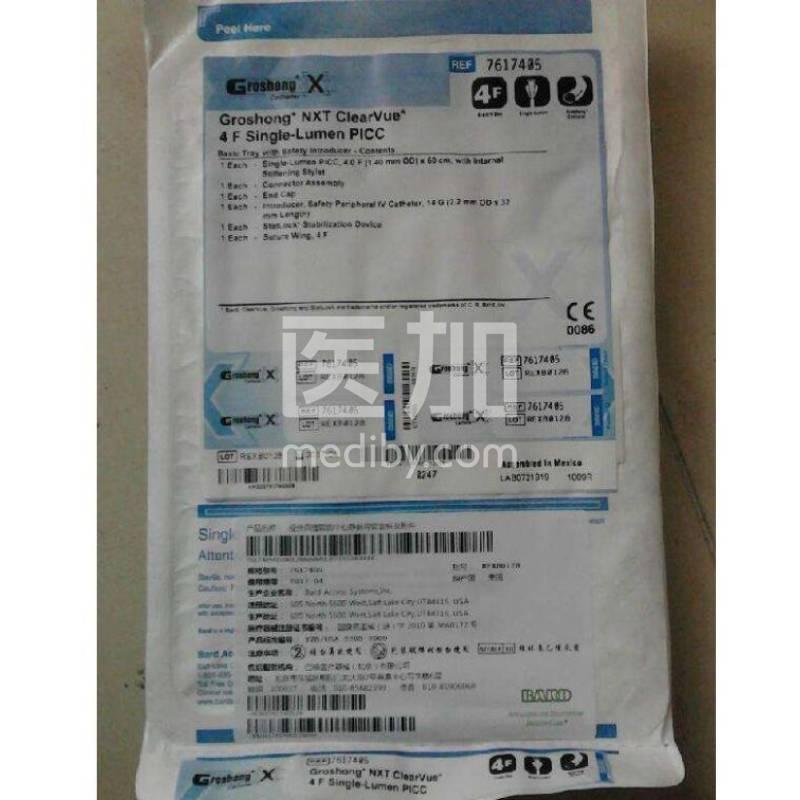 MC1616活检针 紫色 16g(1.6mm)*16cm