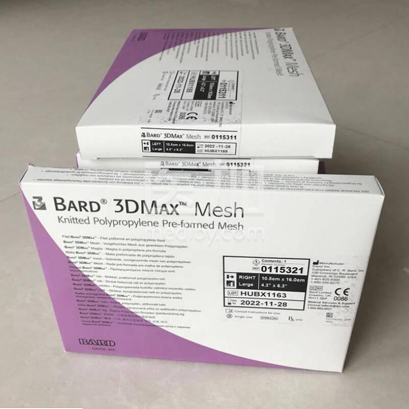 美国BARD巴德3Dmax疝修补补片大号右侧用0115321