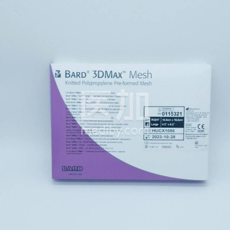 美国BARD巴德3Dmax疝修补补片大号左侧用0115311