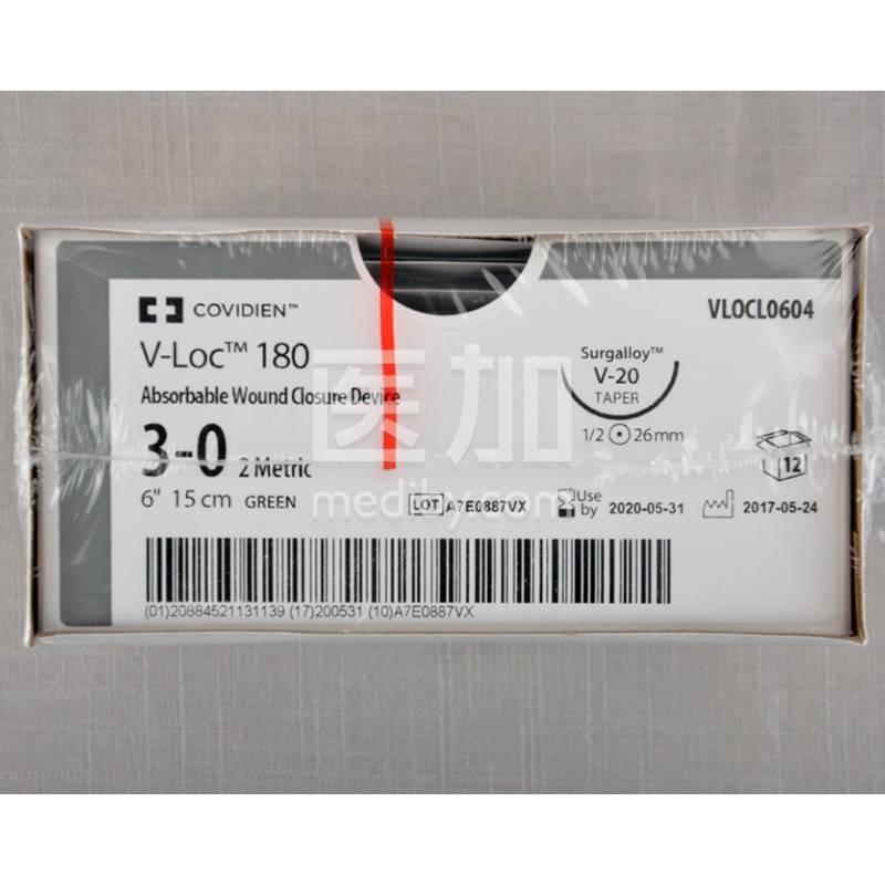 美国柯惠可吸收缝合线(带针)VLOCL0604