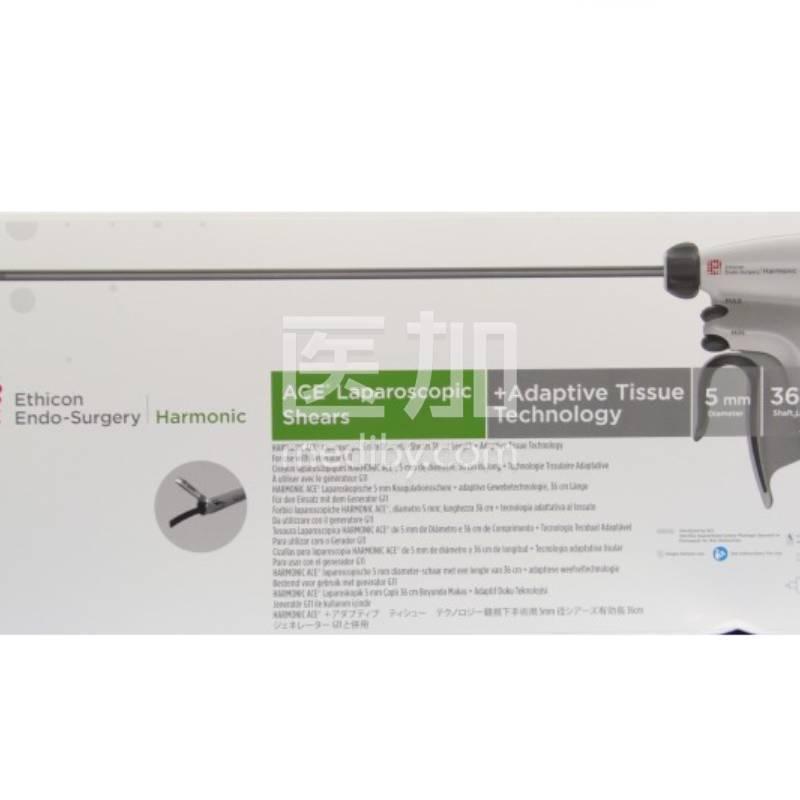 美国Ethicon强生超声高频外科系统超声刀刀头HAR36
