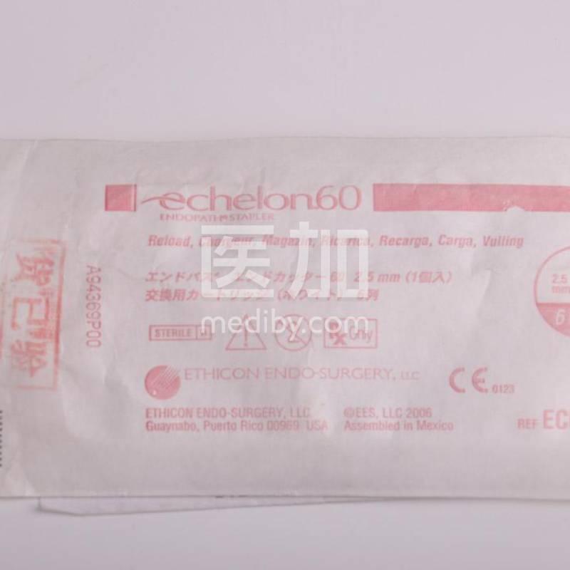 美国强生Ethicon爱惜康腔镜切割吻合器适配钉仓ECR60W