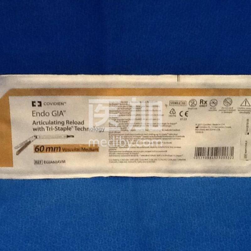 美国Covidien柯惠一次性钉匣EGIA60AVM棕色血管/标准组织