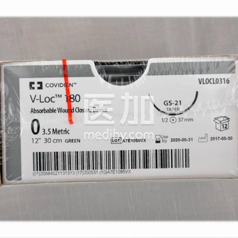 美国柯惠Covidien可吸收缝合线带针 免打结倒刺线 VLOCL0315