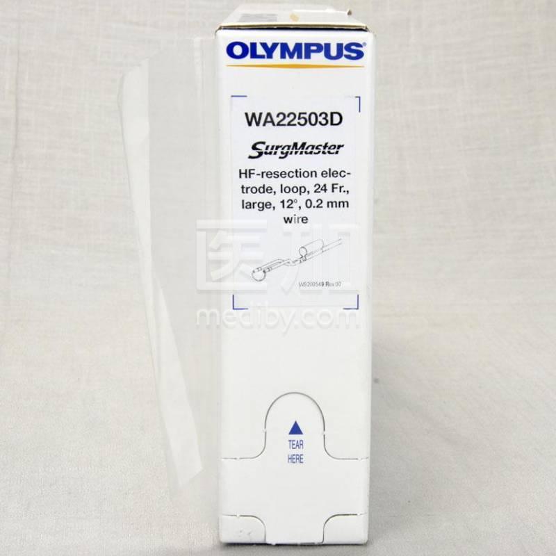 日本奥林巴斯OLYMPUS高频切除电极大号WA22503D