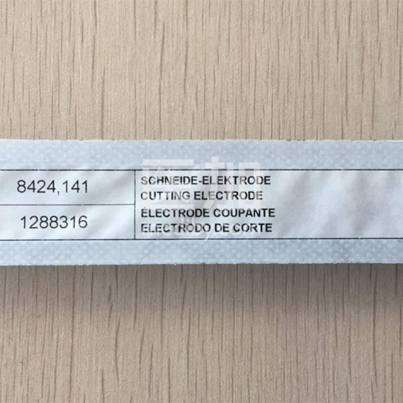 德国狼牌电极8424.141